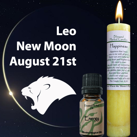 New moon in Leo on August 21, 2017